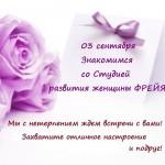 ДОЗ_030916_2