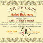 Оригинальное рэйки Сертификат Шаламовой
