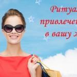 aj_money_astrology1
